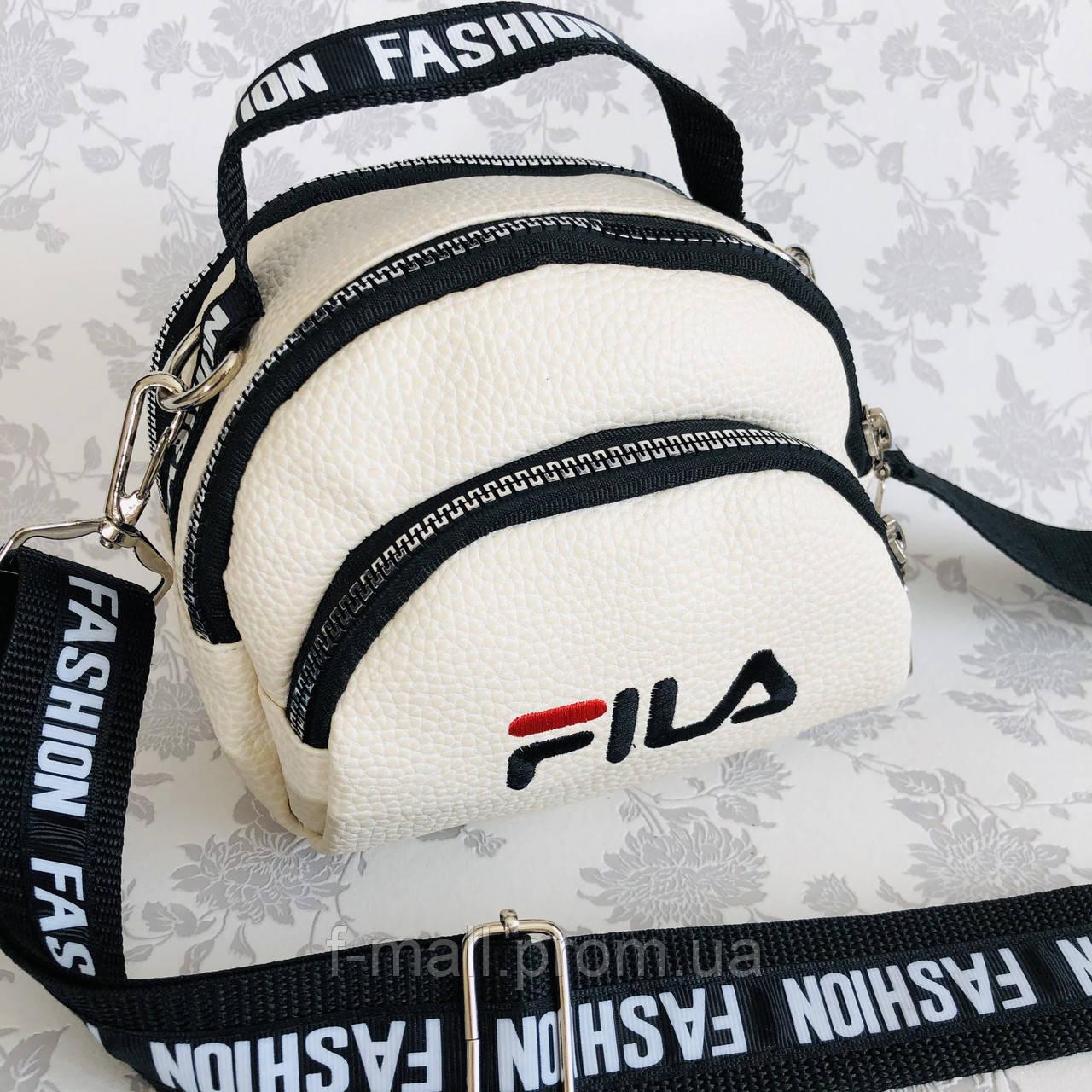 Женская сумка через плечо баретка Fila маленькая