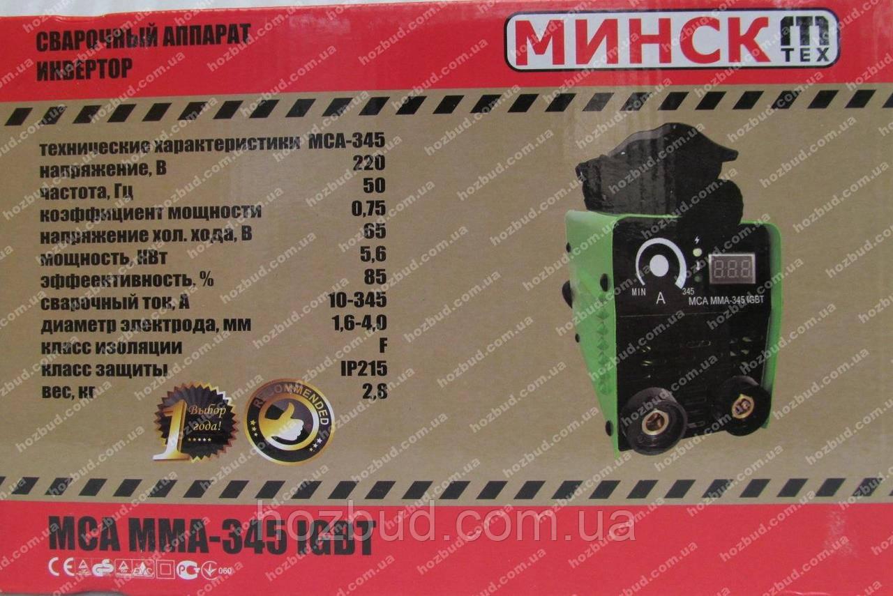 Сварочный аппарат Минск МСА ММА-345 (дисплей)
