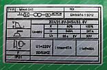 Сварочный аппарат Минск МСА ММА-345 (дисплей), фото 8