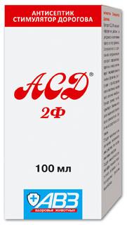 Антисептическое средство АСД фракция 2, стимулятор Дорогова, Ареал, 100 мл