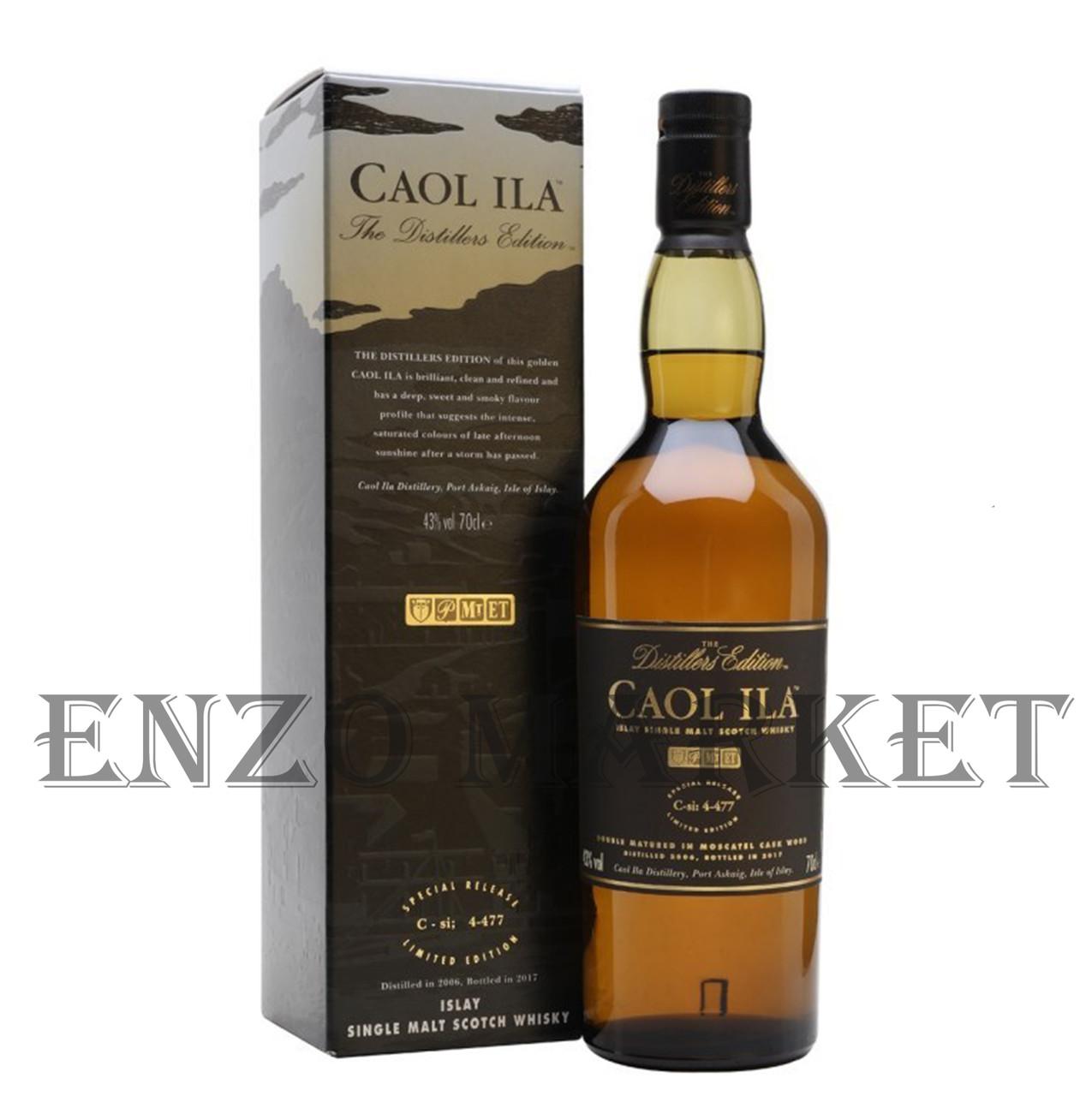 Виски Caol Ila Distillers Edition 2006 - 2017 (Каол Ила Дистиллерс Эдишн) 43%, 0,7 литра