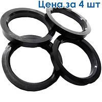 Центровочные кольца Vektor 72.6 / 56.6