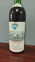 Вино 1978. Orientali Del Friuli. Merlot. 42 года выдержки. Италия. Красное