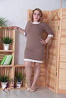 Классическое приталенное платье-футляр для женщин с рукавом до локтя