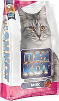 Сухой корм для котов Пан-Кот Микс (10 кг )