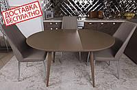 Стол кухонный стеклянный GREENWICH 110/140*100 см карамель Nicolas (бесплатная адресная доставка)