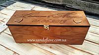 Коробка для вина с именами и датой