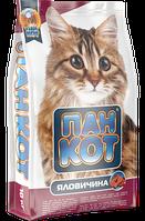 Сухой корм для котов Пан-Кот Телятина (10 кг)