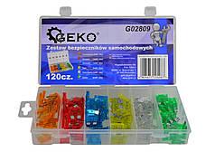 Набор автомобильных предохранителей 120 шт. GEKO G02809