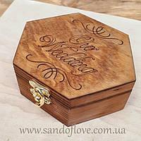 Коробочка для кільця з дерева з вашої гравіруванням!, фото 1