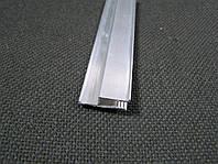 H - образный профиль для натяжных потолков