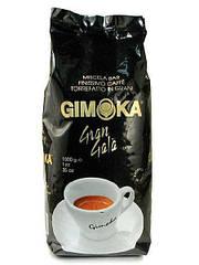 Кофе GIMOKA GRAN GALA (1кг)