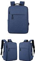 Синий городской рюкзак с карманом для ноутбука водонепроницаемый нейлон мужской повседневный
