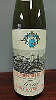 Вино 1980. Colli Orientali. Del Friuli. 40 лет выдержки. Италия. Белое
