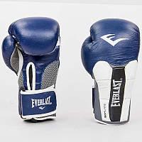 Перчатки для бокса и единоборств EVERLAST кожаные 6759-1 Blue-White 12 унций