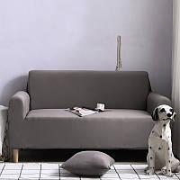 Чехол на диван универсальный для мебели цвет серый 175-230см  Код 14-0571