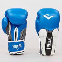 Перчатки для бокса и единоборств EVERLAST кожаные 6759 Blue-White 12 унций
