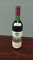 Вино 1980. Colli Orientali. Del Friuli. 40 лет выдержки. Италия. Красное.