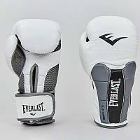 Перчатки для бокса и единоборств EVERLAST кожаные 6759 White-Grey 12 унций