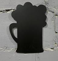Меловая доска Кружка Пива 30х41