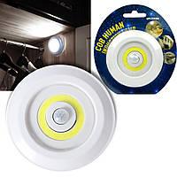Смарт-светильник Activated Night Light