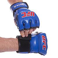 Перчатки для смешанных единоборств MMA UFC, PU, р-р 2XS-XL, синий (BO-0397-(bl))