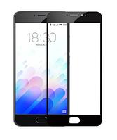 Защитное стекло для Huawei Y5 II 2 / Y6 Pro цветное Full Screen черный