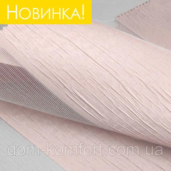 Рулонные шторы День Ночь хорошая ткань на окна бежевый цвет