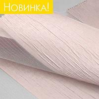 Рулонные шторы День Ночь хорошая ткань на окна бежевый цвет, фото 1