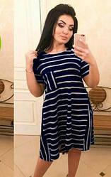 Платье полоска темно-синее