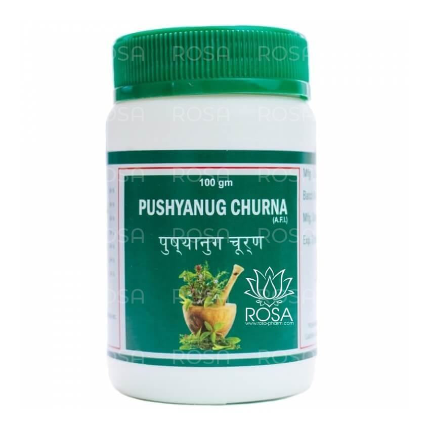 Пушьянуга Чурна (Pushyanug Churna, Punarvasu) менструальні розлади і пухлини, 100 грам