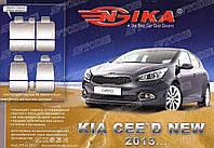 Автомобильные чехлы Kia Ceed 2013- Nika