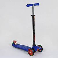 Самокат трехколесный Best Scooter Maxi 466-113 / А 24966 синий