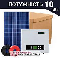 Мережева СЕС - 10 кВт Classic