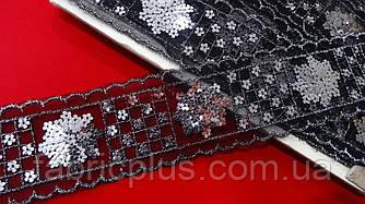 Тесьма  декоративная  с  пайетками  47 мм (черная/серебро) люрекс