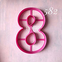 Вырубка  цифра 8 (2)