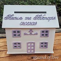 Коробка для грошей БУДИНОК з вашими іменами та датою весілля!, фото 1