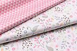"""Лоскут сатина """"Фламинго и птенчики на лужайке"""" пудровые на белом №2501с, фото 2"""