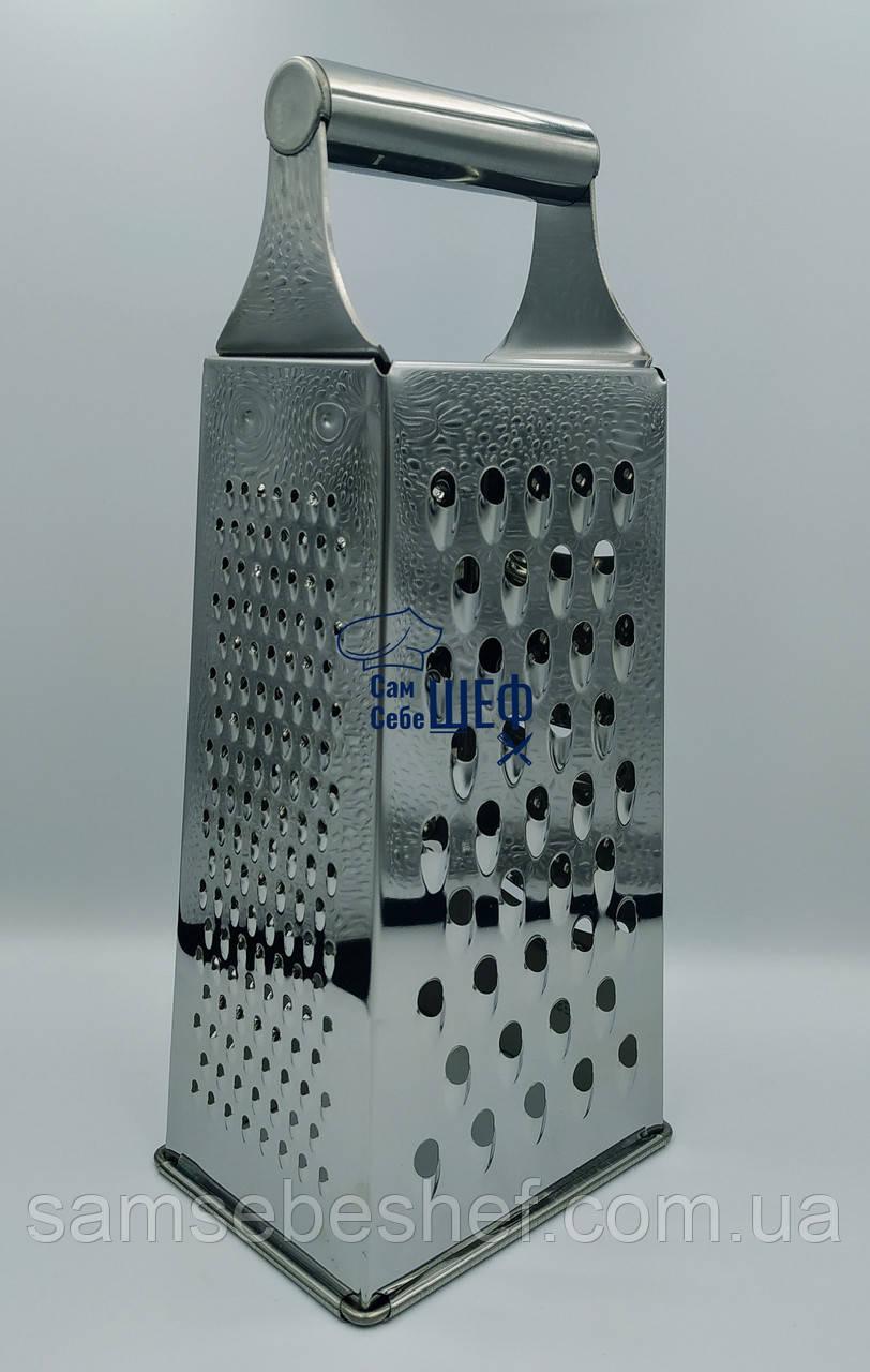 Багатофункціональна Терка чотиригранна 24.5 см GA Династія 221005