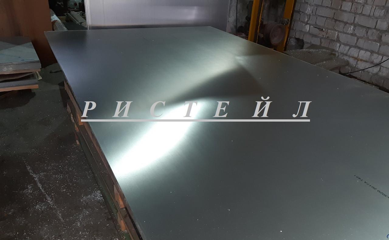 Листы алюминиевые АМг5 (5083) 40х1520х3020