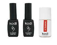 Набор Kodi для маникюра (Base 8 мл, Top 8 мл, Ultrabond)