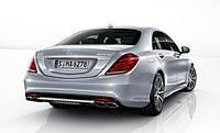 Комплект диффузор + насадки на выхлопную систему Mercedes-Benz S-Class