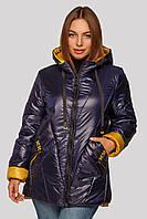 Модная лакированная демисезонная куртка Диана большого размера 48-62 синяя