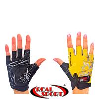 Перчатки спортивные ScoycoBG08