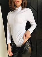 Женское однотонное боди с молнией на груди и длинным рукавом 7318363