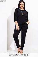 Женский брючный костюм в больших размерах с зауженными штанами и кофтой 115499, фото 1