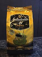 Кофе в зернах Ambassador Crema 1 кг ( 1000 г )