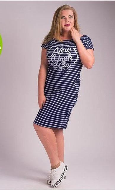 Платье туника полоска