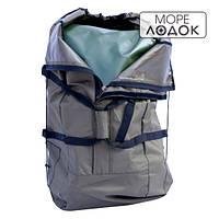 Сумка - рюкзак для лодки ПВХ Kolibri К220-К240 (размер 35х92х36,5 см), качественный рюкзак для лодки