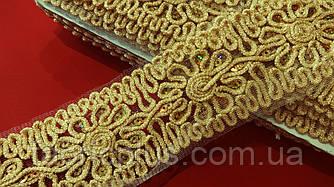 Тесьма  декоративная  с  пайетками  50 мм (беж/золото) люрекс
